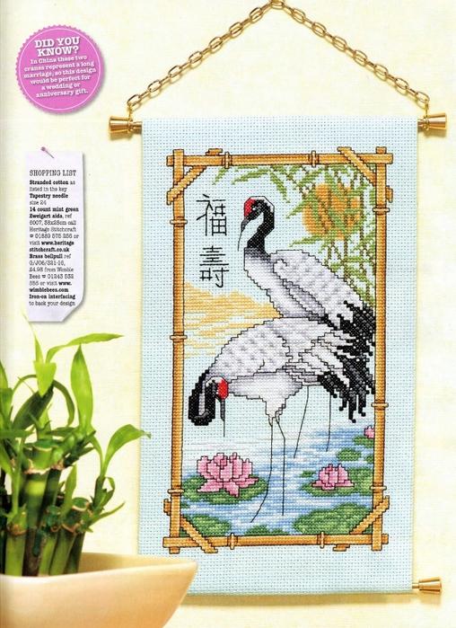 66 - Oriental Cranes (508x700, 328Kb)
