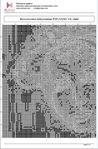Превью 38 (460x700, 185Kb)