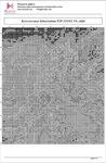 Превью 42 (458x700, 176Kb)