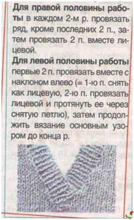2013-01-17_075210 (269x441, 284Kb)