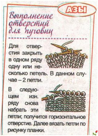 2013-01-17_075811 (320x442, 331Kb)