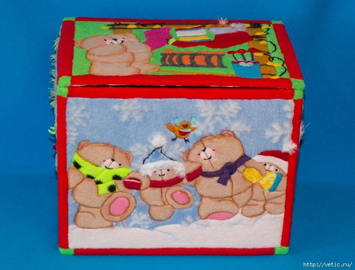коробка для ёлочных игрушек (МК) 13 (700x532, 307Kb)
