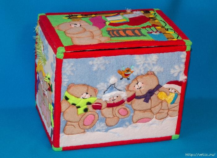 коробка для ёлочных игрушек (МК) 14 (700x510, 303Kb)