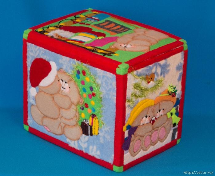 коробка для ёлочных игрушек (МК) 22 (700x572, 327Kb)