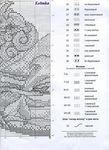 Превью 321 (508x700, 313Kb)