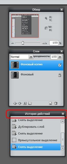 fotoshop-onlain-4 (262x633, 28Kb)
