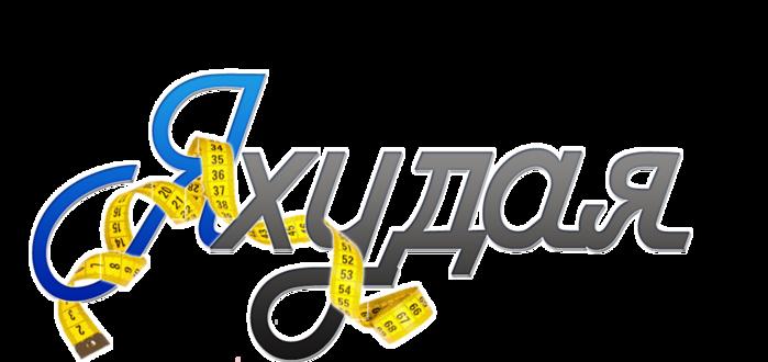 logo (700x330, 118Kb)