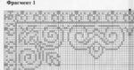 Превью 138 (700x368, 221Kb)