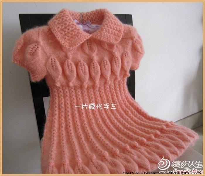 Платье детское с рукавами связать спицами