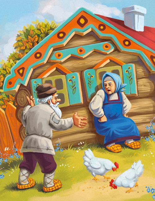 картинка бабка из сказки о рыбаке и рыбке