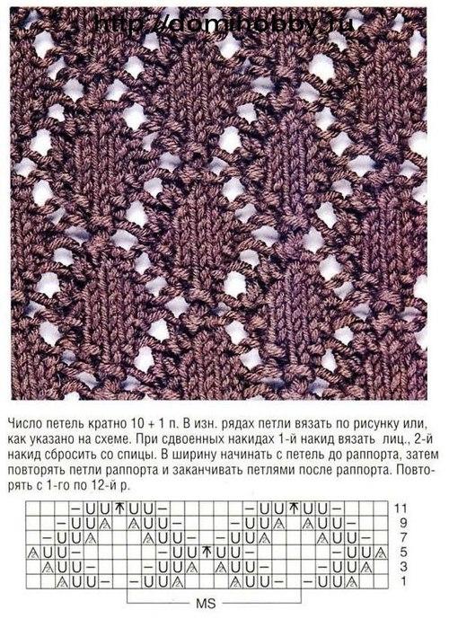 gEd-Yjm9vGo (500x700, 148Kb)