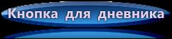 3354683_cooltext887175308 (242x56, 17Kb)