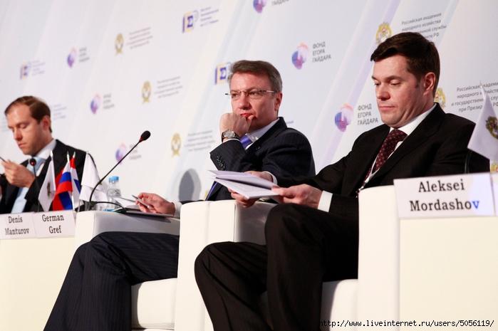 Гайдаровский форум-2013: вызовы глобальной конкуренции - фото 3