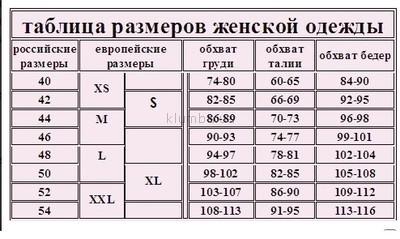 1984454_8 (400x239, 35Kb)