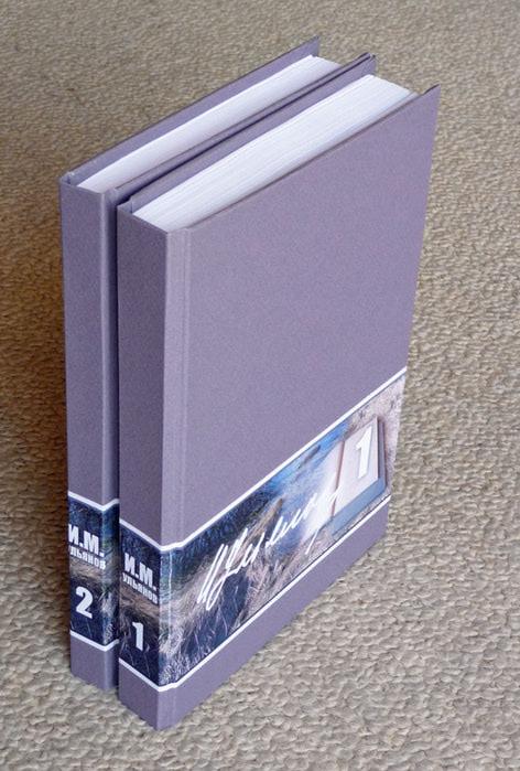 4341231_books (472x700, 95Kb)