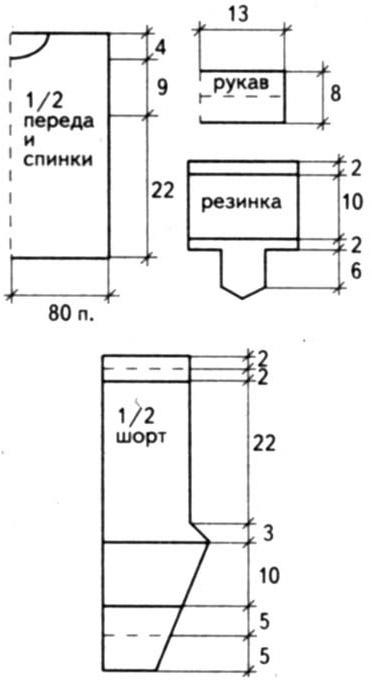 m_002-2 (372x680, 32Kb)