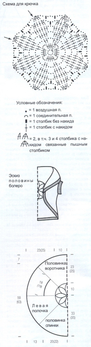 m_006-1 (185x700, 143Kb)