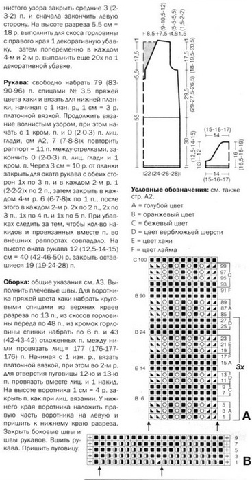 tunika-voln2 (368x700, 116Kb)