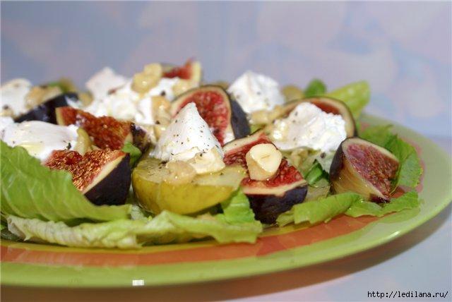 Салат с инжиром и козьим сыром (640x428, 105Kb)