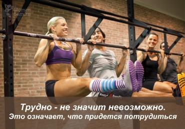 uprazhneniya-dlya-pohudeniya-yagodits-i-beder (370x259, 97Kb)