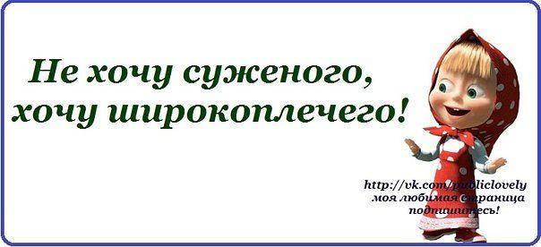3234145_1ddffea4fea039c7a3c913f1c0e083bf (604x276, 28Kb)