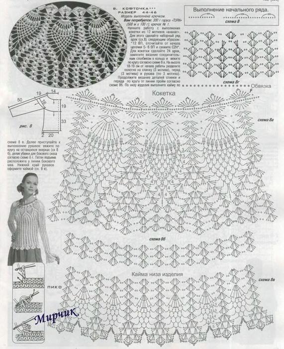 ananas-kruchok1 (571x700, 202Kb)