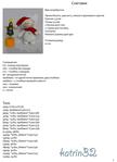 Превью 285 (463x640, 51Kb)