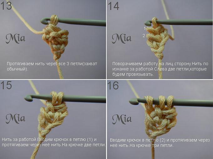 钩针教程:米娅的钩针绳带 - maomao - 我随心动