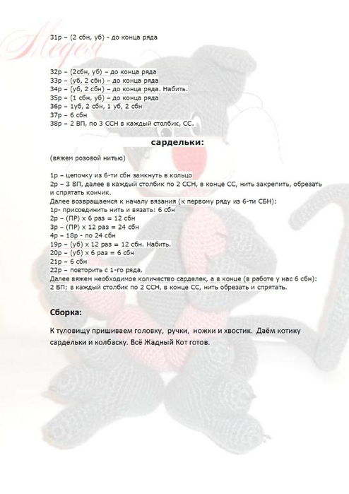 Result13 (494x700, 145Kb)