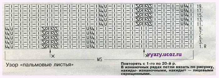 f0OIscxPhz0 (699x249, 51Kb)