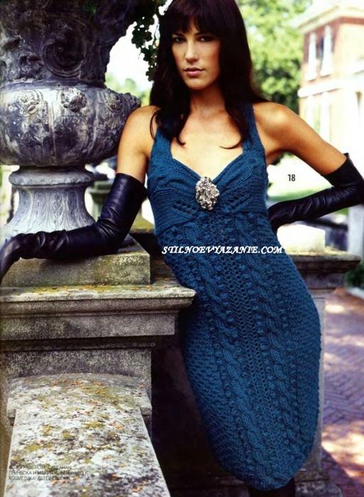 платья с воротником свободного кроя