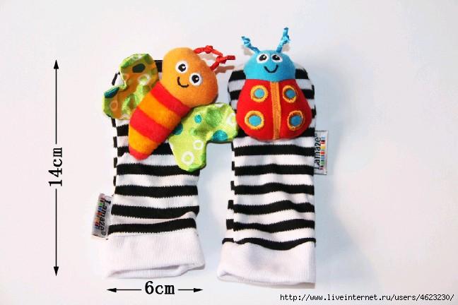 Как сшить игрушку погремушку на руку своими руками