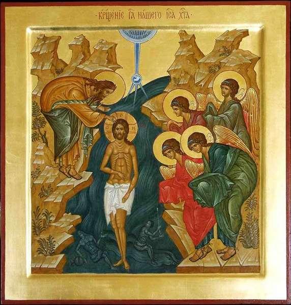 """19 января - Крещение Господне """" Богородский Православный центр """"Братство"""