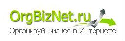1357809119_zhyezhyezhye (254x84, 7Kb)