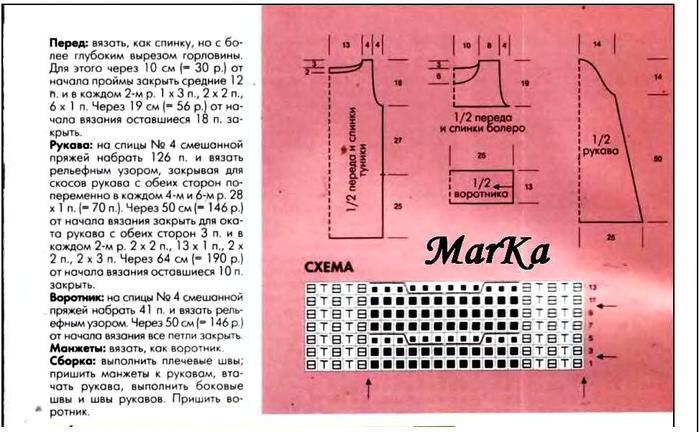 ММ1 (700x432, 65Kb)