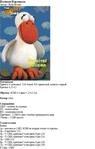 Превью 404 (409x640, 72Kb)
