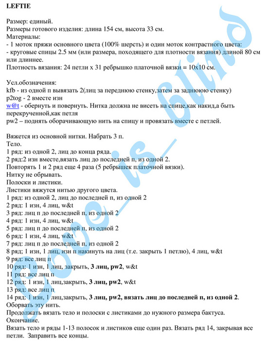 Interesanta_adita_salle_6 (559x700, 132Kb)