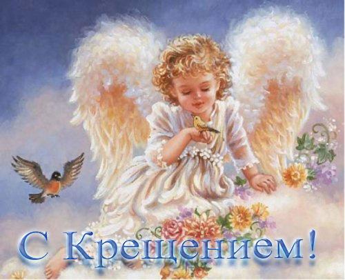 5062761_Kreshenie (500x406, 91Kb)