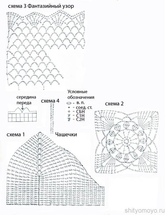 Chema20 (537x700, 195Kb)