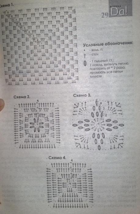 8ff71cd1805a (458x700, 358Kb)