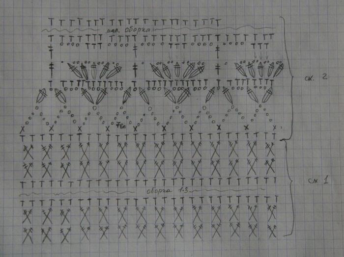 1 (700x524, 317Kb)