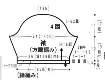 Копия (3) см+ (358x272, 33Kb)