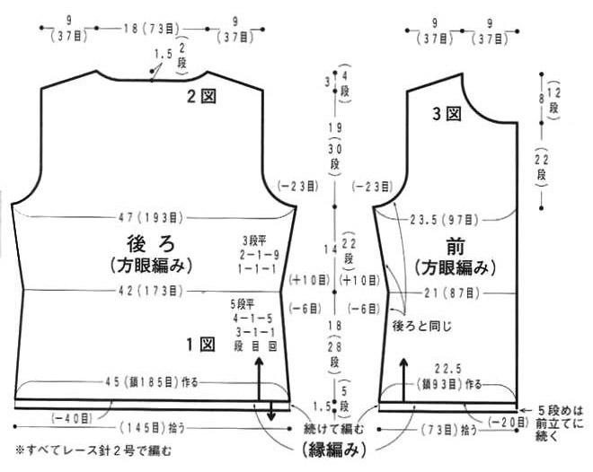 Копия (4) см+ (660x526, 71Kb)