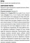 Превью 4 (263x368, 55Kb)
