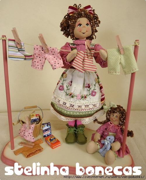 Как сделать куклу своими руками видео