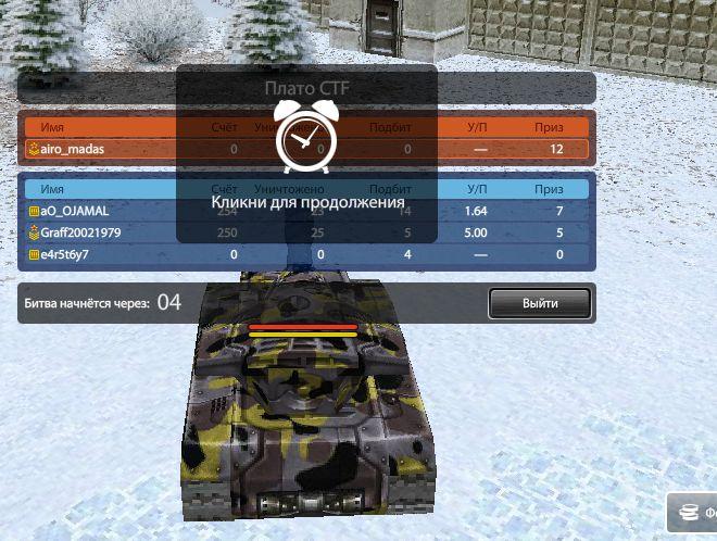 5168729_tanki51_1_ (660x498, 80Kb)
