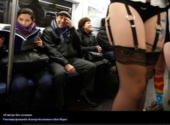 Секси девка в метро фото 413-972