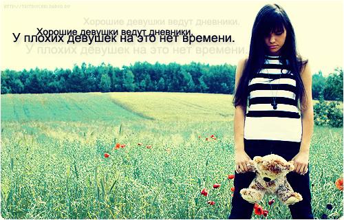 1358686139_image_560504110647356564613 (500x320, 343Kb)