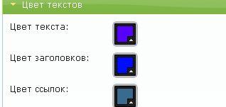 3911698_Clipboard10 (318x151, 6Kb)