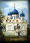 Превью Россия (21) (380x543, 179Kb)